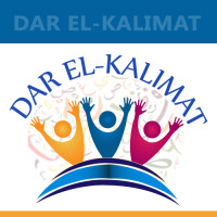 Logo Dar El Kalimat